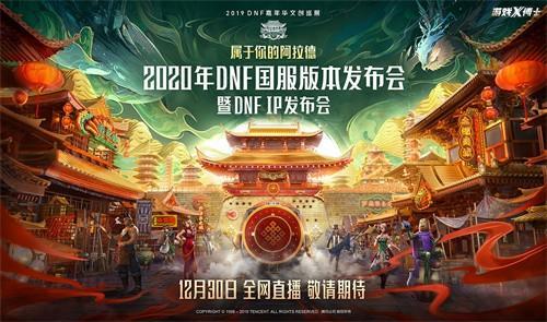 网易新年放大招!梦幻西游一口气祭出30种新召唤兽,12月31日上线