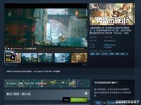 《黄昏沉眠街》PC平台正式发售 70元、支持官中