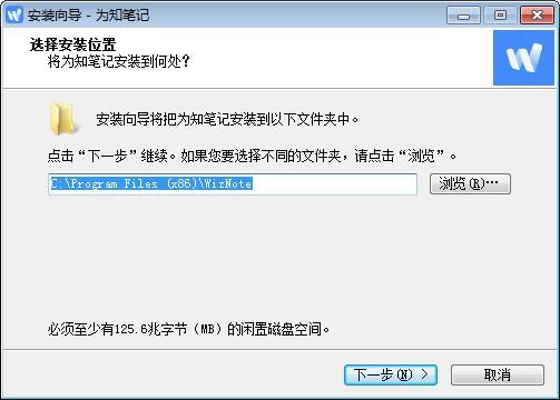 为知笔记中文字字幕在线中文无码