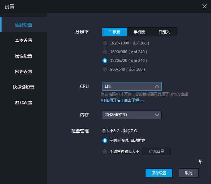 雷电安卓模拟器中文字字幕在线中文无码