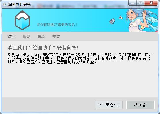 绘画助手中文字字幕在线中文无码