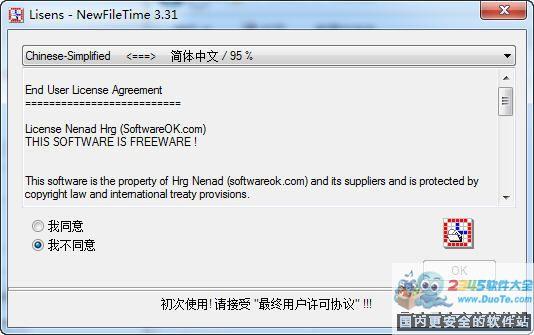 NewFileTime中文字字幕在线中文无码