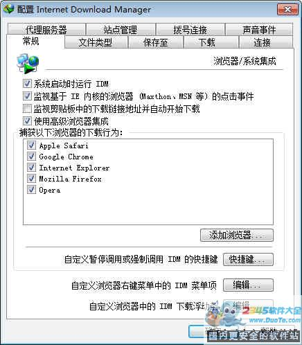 Internet Download Manager(IDM中文字字幕在线中文无码亚洲制服丝袜自拍中文字幕)中文字字幕在线中文无码