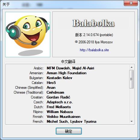 Balabolka Portable(文本转换到语音)中文字字幕在线中文无码