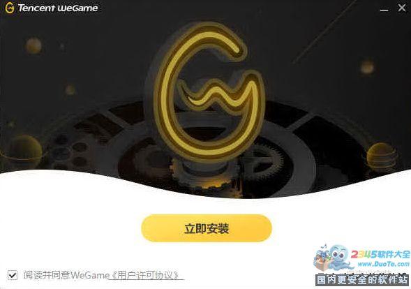 Tencent WeGame(原TGP腾讯游戏平台)中文字字幕在线中文无码