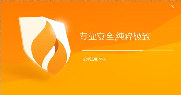 火绒安全软件(个人用户)中文字字幕在线中文无码