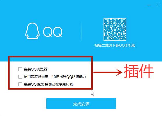 腾讯QQ2021中文字字幕在线中文无码