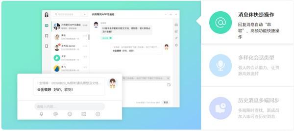 闪布中文字字幕在线中文无码