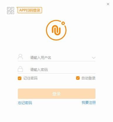 诺言中文字字幕在线中文无码