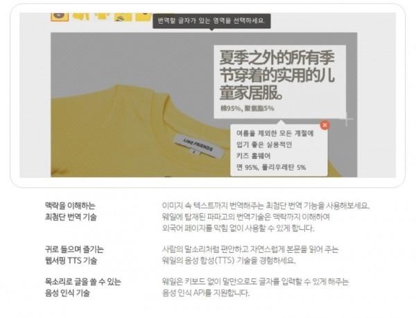 Whale浏览器中文字字幕在线中文无码
