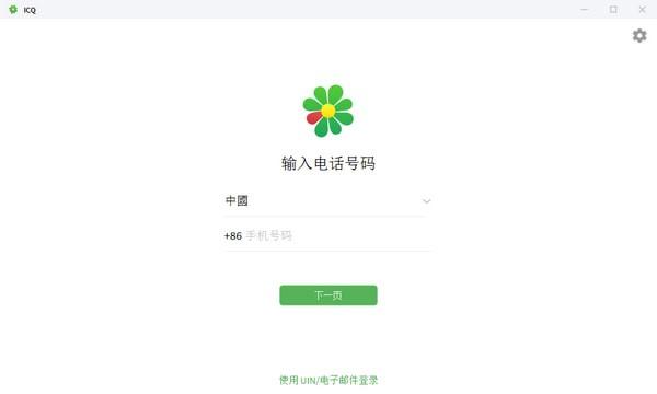 ICQ(聊天亚洲制服丝袜自拍中文字幕)
