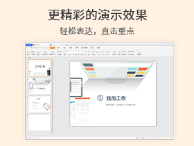 蓝山Office中文字字幕在线中文无码