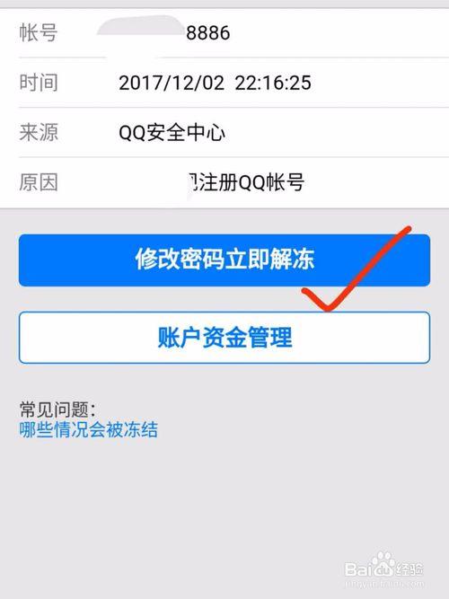 qq号码购买官方网站_qq号码批量购买_qq号码购买网站