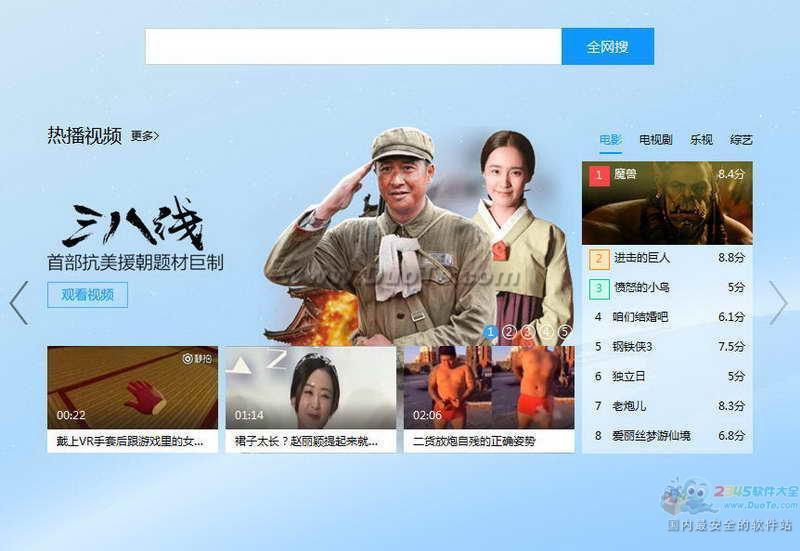 迅雷7中文字字幕在线中文无码