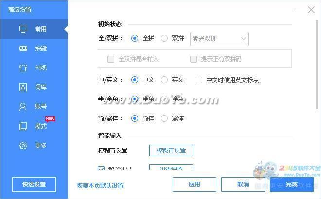 百度输入法中文字字幕在线中文无码