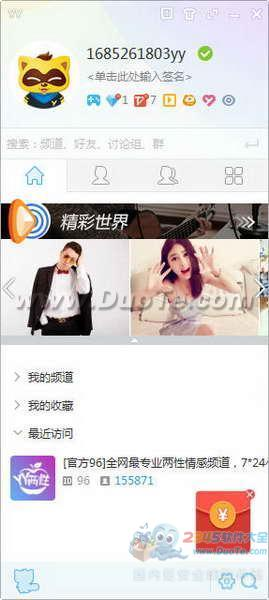 YY语音 2019 (歪歪语音)中文字字幕在线中文无码