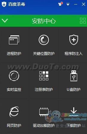 百度杀毒软件 2016中文字字幕在线中文无码