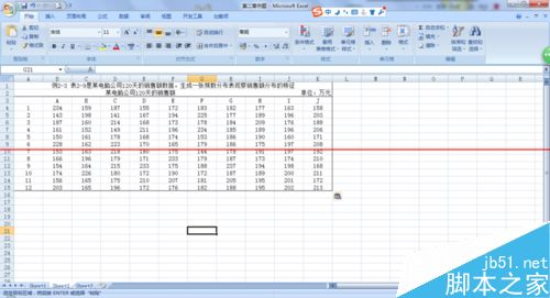 怎么用excel表格做茎叶图?