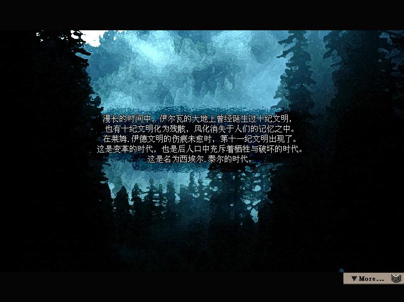 伊洛娜 中文版下载
