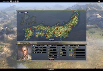 信长之野望13:天道繁体中文版(Nobunaga 13 PK)下载