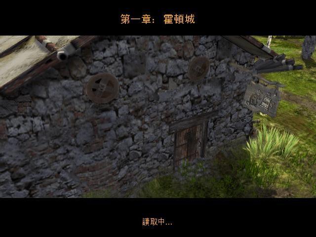 新冰城传奇 中文版下载