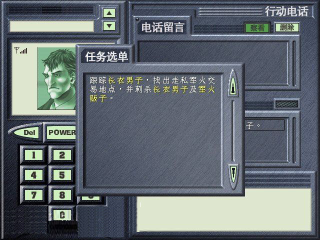 圣域2堕落天使简体中文版下载