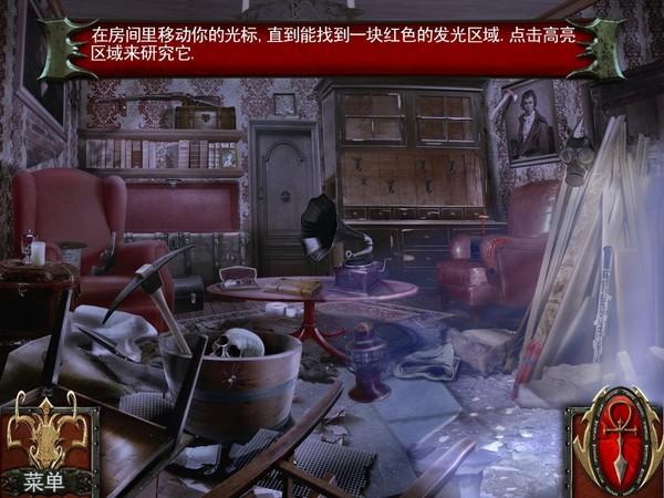 血之誓约 中文版下载