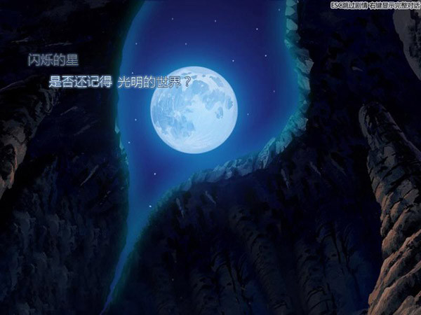 永夜协奏曲 中文版下载