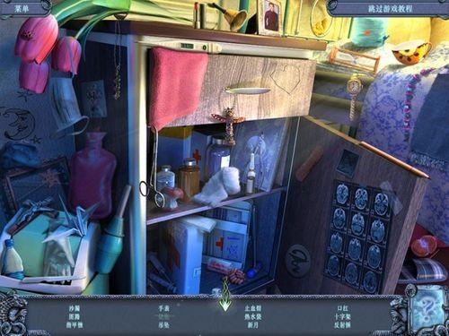 扭曲之地2:无眠绿色 中文版下载