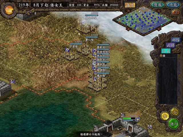 三国志2赤壁之战下载
