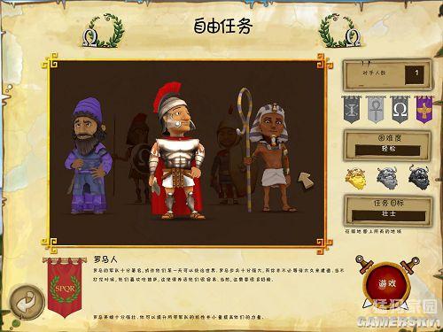 帝国的象征下载