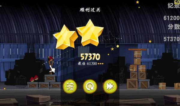 愤怒的小鸟之里约大冒险 中文版下载