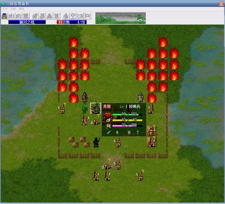 三国志DS 2 中文版下载