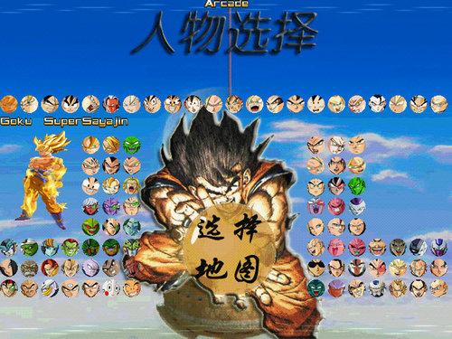 龙珠Z电光火石2010下载