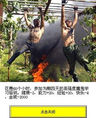 毕业生之黄金岁月 中文版下载