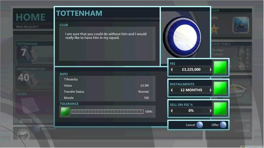 英超足球经理2012下载