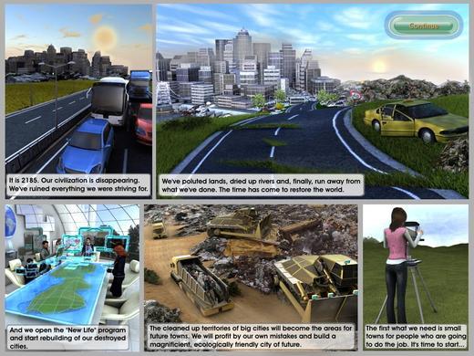 城市设计师下载
