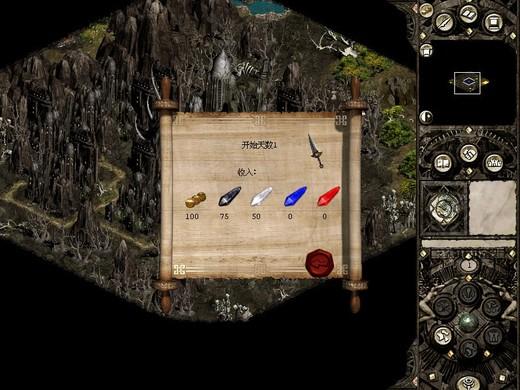 圣战群英传2:黑暗预言 中文版下载