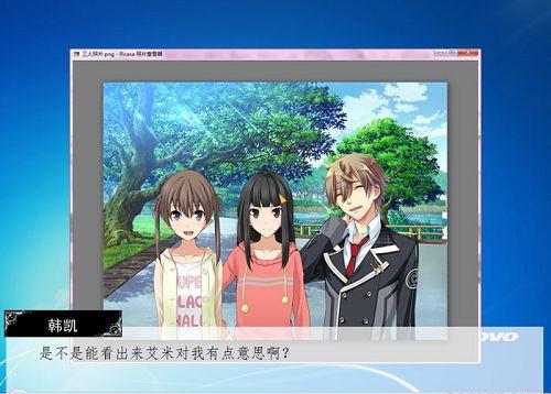 彼岸 中文版下载
