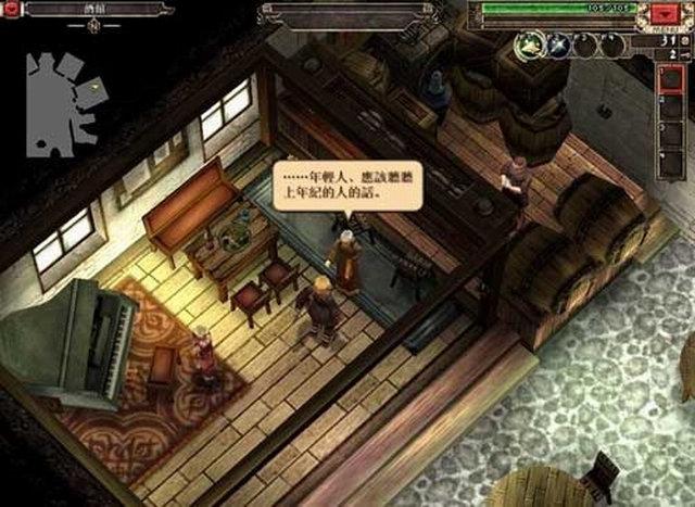 迷城的国度简体中文版(Xanadu Next)下载