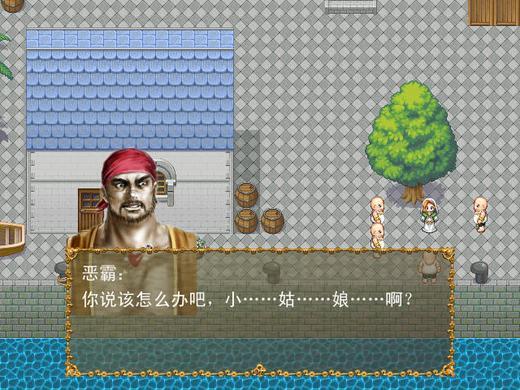 大航海外传之无止境的背叛 中文版下载
