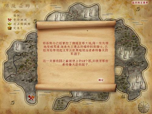 城堡天蚕变中文版下载