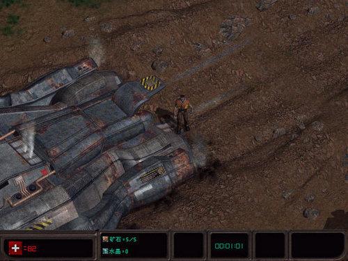 ZAX异形猎人 中文版下载