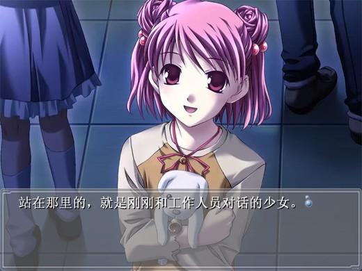时空轮回 中文版下载