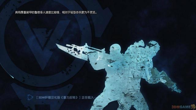 重力反转 中文版下载