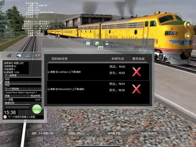 模拟火车2 铁路工厂简体中文版(Rail Simulator 2: RailWorks)下载