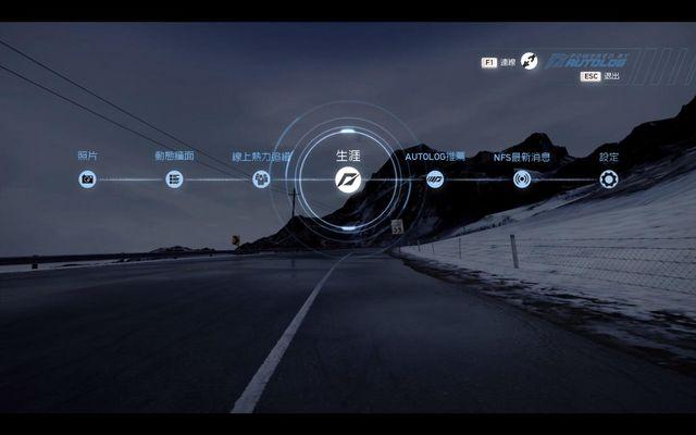 极品飞车14:热力追踪3下载