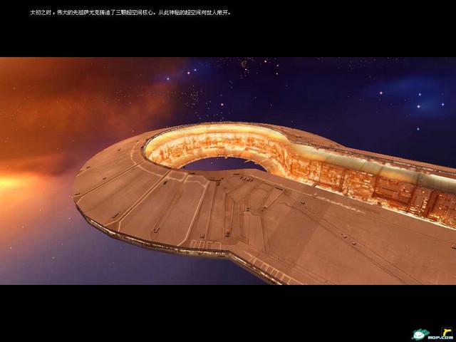 家园2 中文版下载