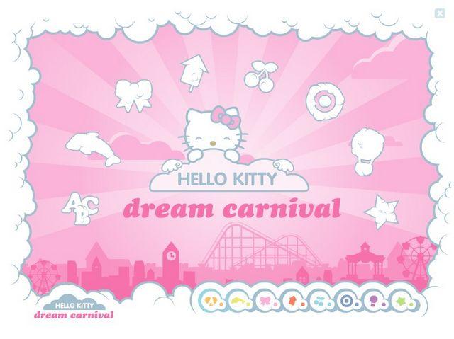凯蒂猫梦之旅下载