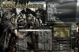 凯尔特王:战争狂怒 中文版